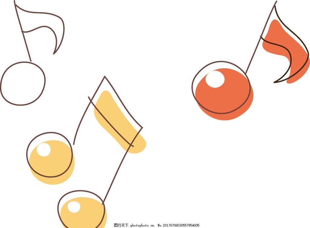 音符 音响 乐器 音乐音标 花纹素材 音乐背景 音符素材 矢量音符