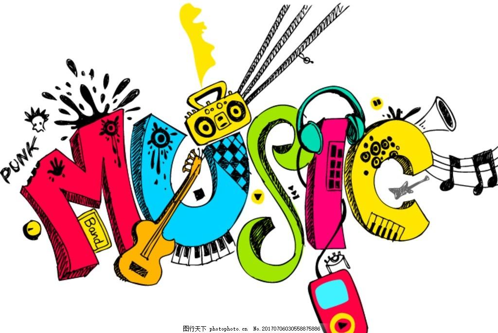 音乐字体 音响 乐器 音乐音标 花纹素材 音乐背景 音符素材 矢量音符