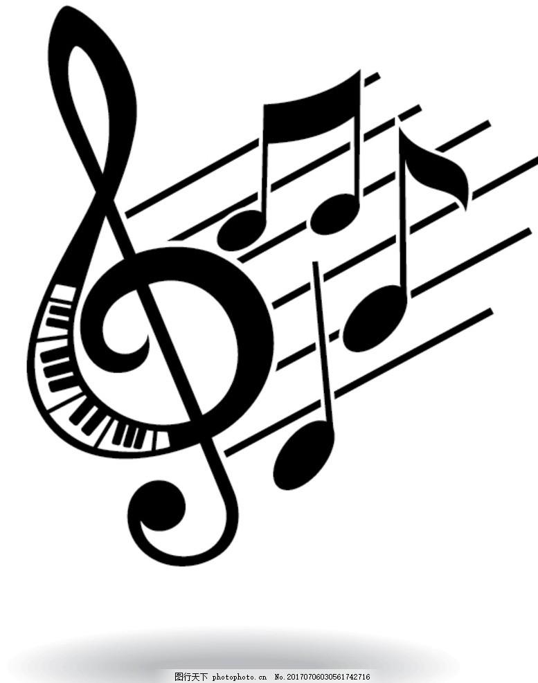 音乐符号,音响 乐器 音乐音标 花纹素材 音乐背景-图