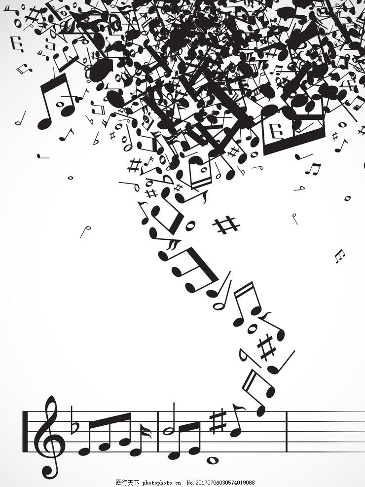 成都歌曲音符曲谱