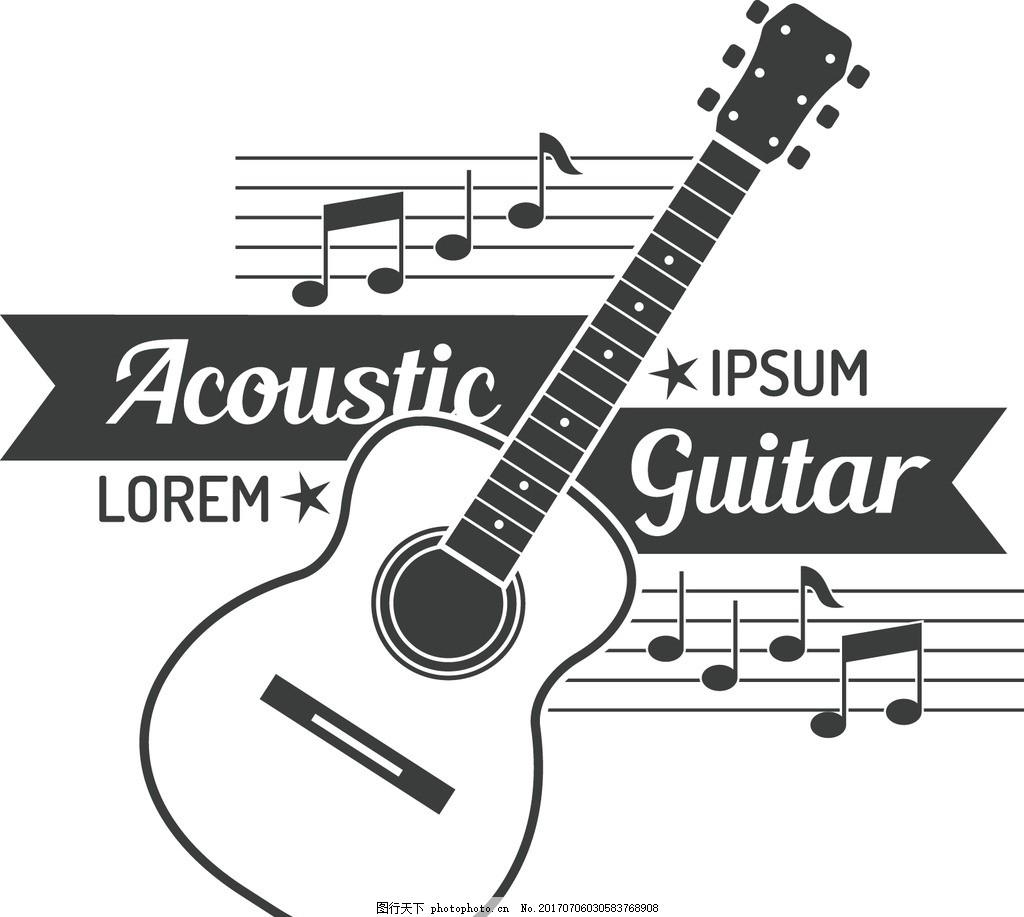 设计图库 广告设计 卡通设计  吉他 音响 乐器 音乐音标 花纹素材