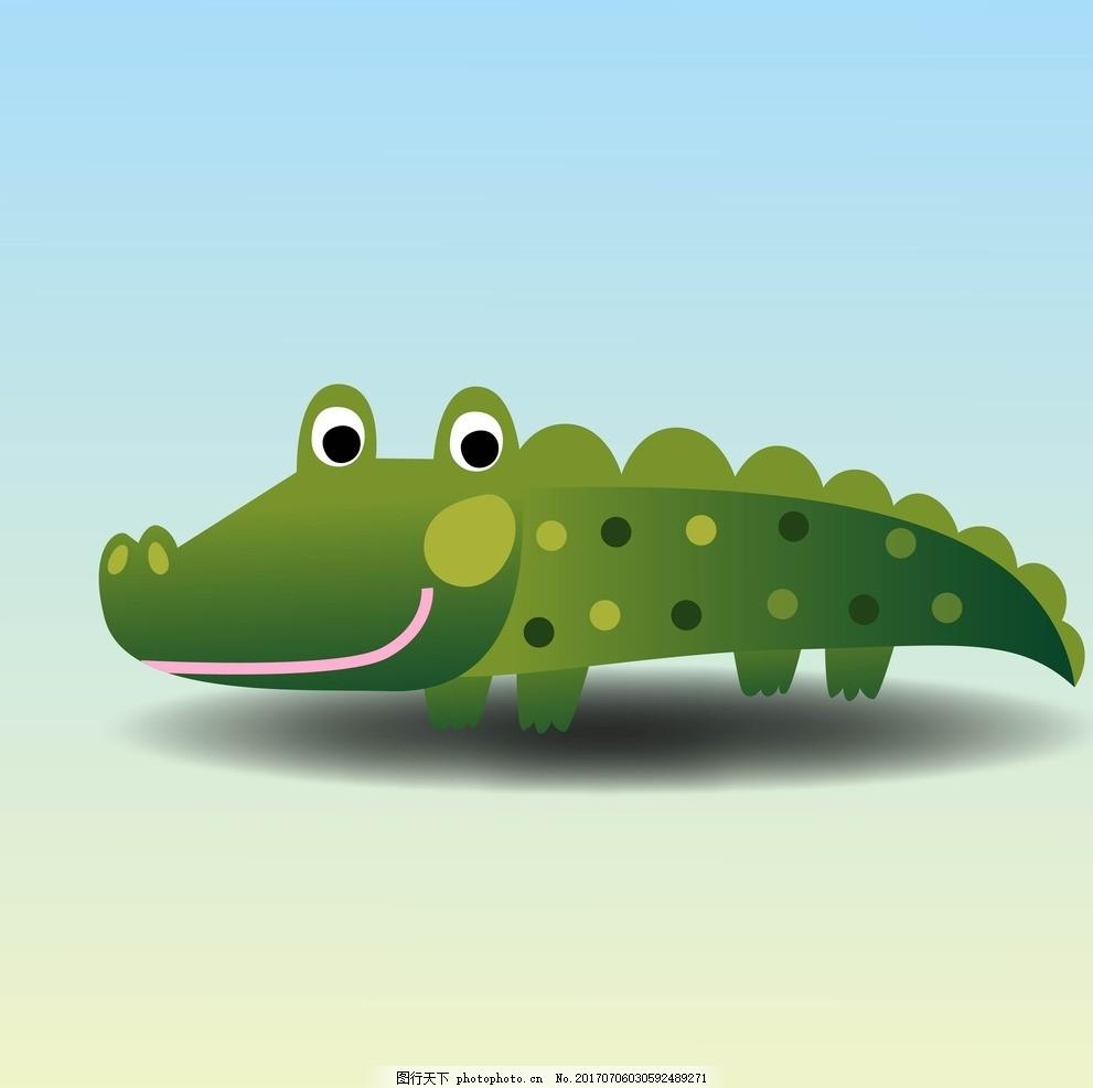 卡通鳄鱼 卡通动物 动漫卡通 可爱 贺卡 动物插画 插画 儿童绘本 儿童