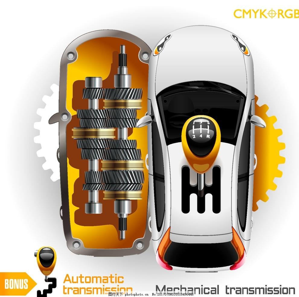 车 汽车内部 结构图 解剖图 面包车 家用小车 交通工具 现代科技 矢量
