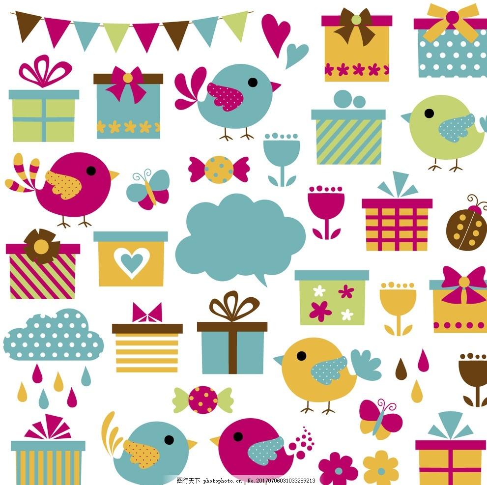 丰富多彩的生日元素 蝴蝶 礼品 国旗 动物 糖果 鸟类 黄色 插图