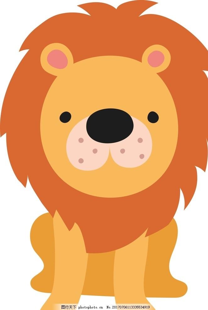 卡通狮子 卡通动物 动漫卡通 可爱 贺卡 动物插画 儿童绘本 儿童画画