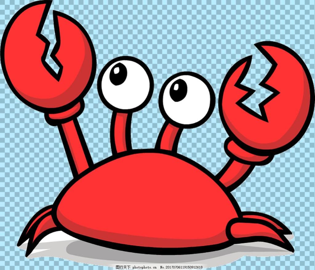 红色卡通螃蟹图案免抠png透明图层素材 海鲜动物 可爱动物图片 家禽