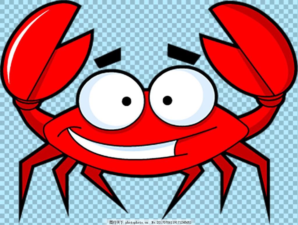 手绘红色卡通螃蟹图片免抠png透明素材 海鲜动物 可爱动物图片