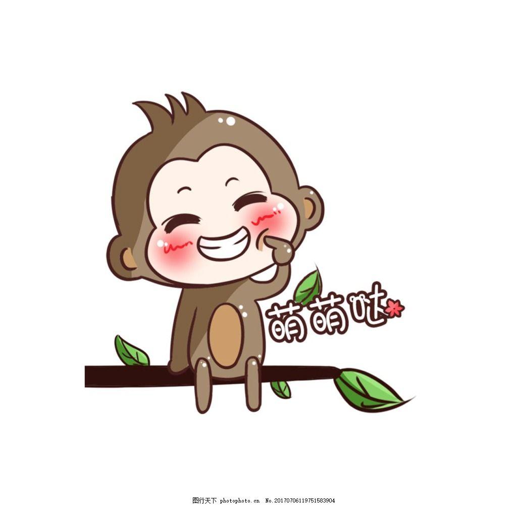卡通萌萌哒小猴子png免扣元素