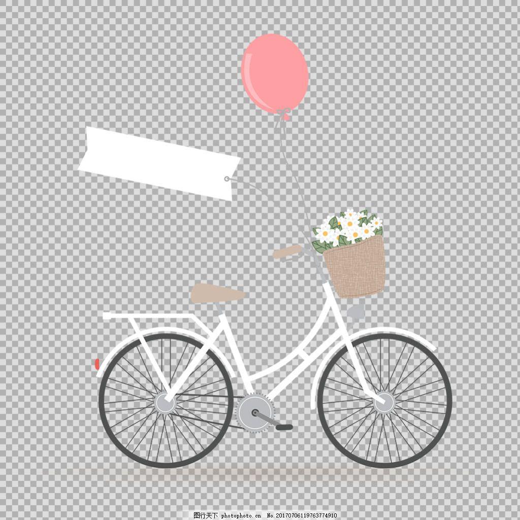 气球单车自行车插画免抠png透明图层素材