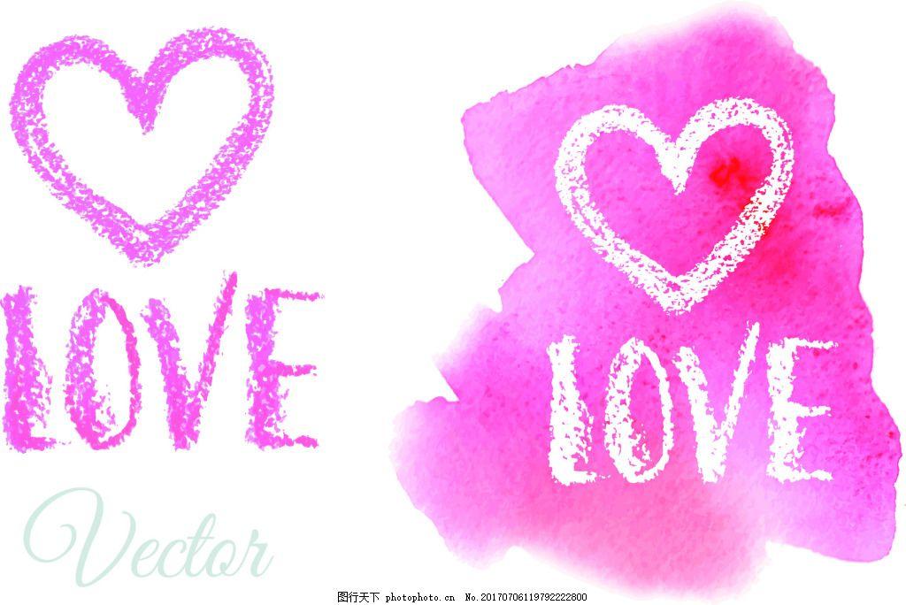 爱心粉色手绘水彩爱心矢量
