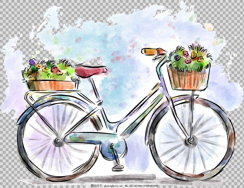 手绘水彩自行车插画免抠png透明图层素材 自行车 共享单车 女式单车
