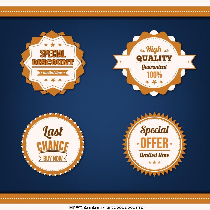 出售徽章矢量集 蓝色背景 对齐排版模板 广告设计模板 卡通太阳图案