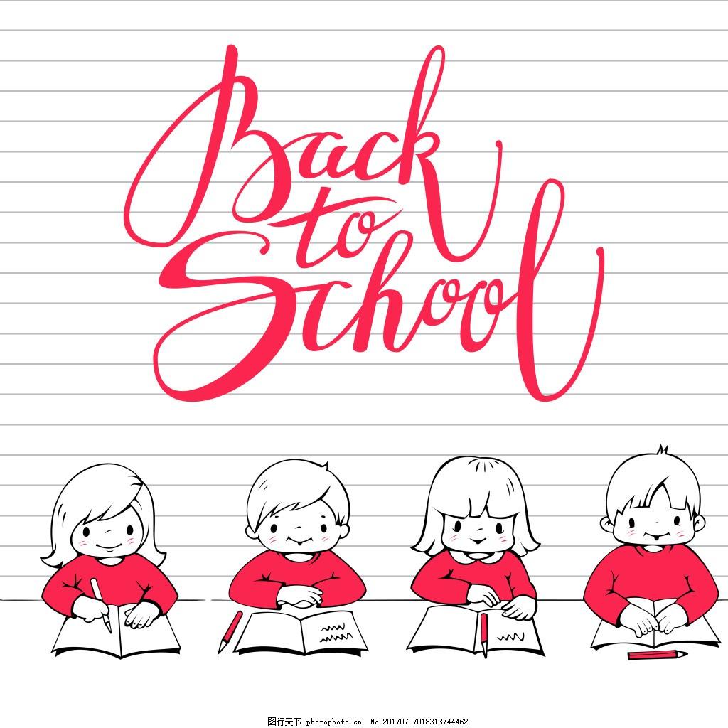 读书写字的孩子插画 卡通 可爱 学习 读书 手绘 写字 孩子 插画