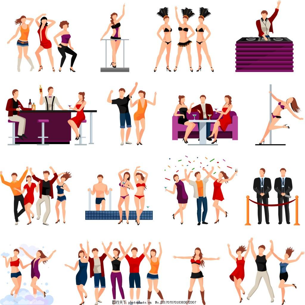 时尚人物的生活插画 热情 跳舞 演讲 聚会 欢呼 人群 保安