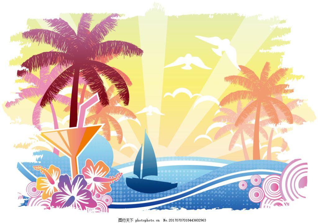 手绘唯美扁平夏季插画设计 手绘插画 扁平插画 夏威夷 海浪 浪花