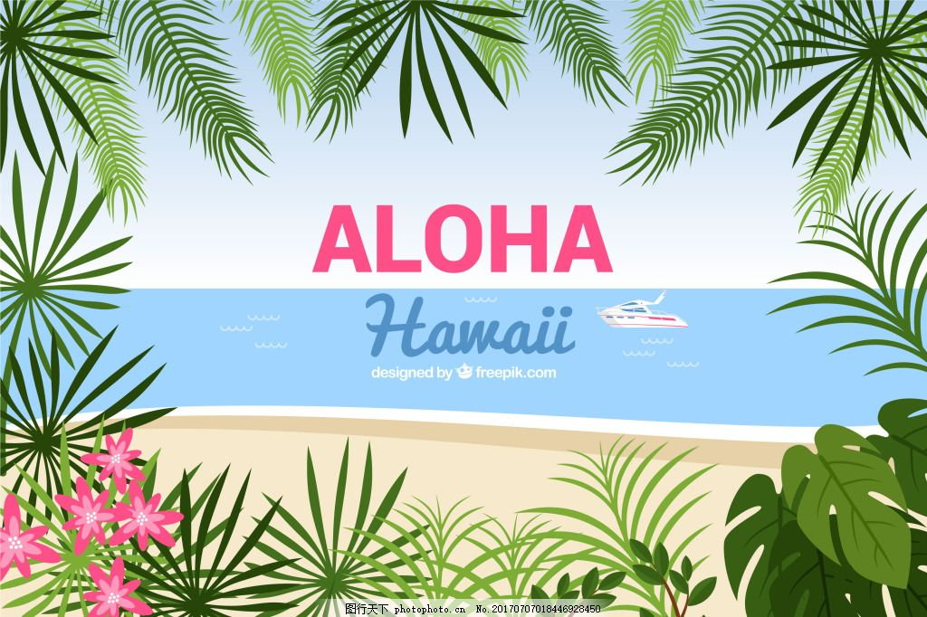 夏威夷风情卡通插画海报 炎炎夏日插画海报 儿童画布插图 旅游海报版面素材