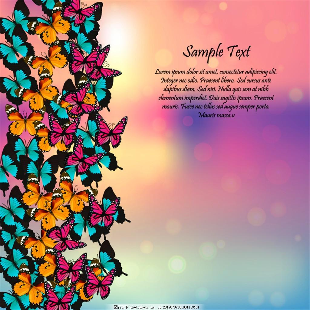 缤纷彩色蝴蝶边框矢量素材 缤纷彩色 蝴蝶边框 矢量素材 昆虫 光晕