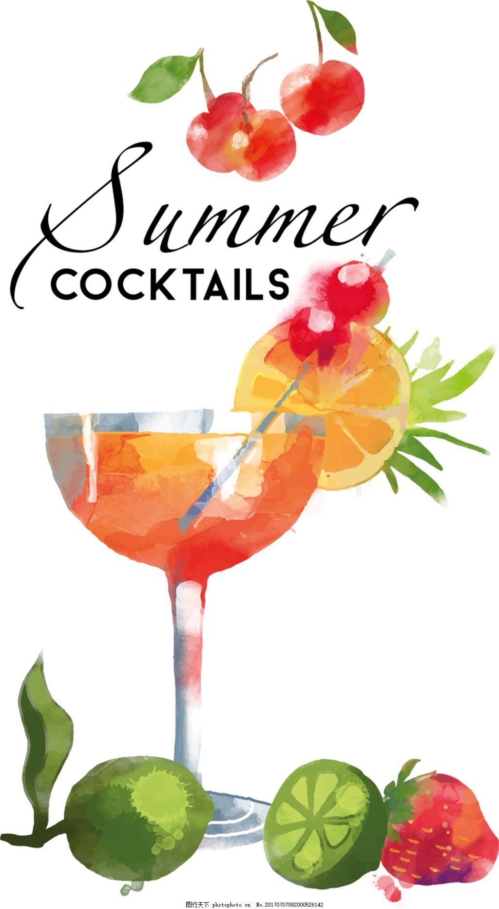 橙子草莓夏天冰激凌招贴海报手绘水彩矢量图