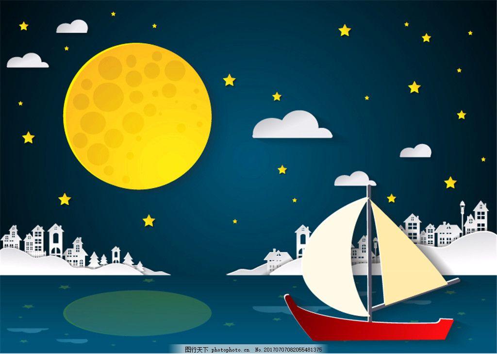 夜晚中航行的帆船剪贴画矢量素材 月亮 星星 云朵 建筑 河流