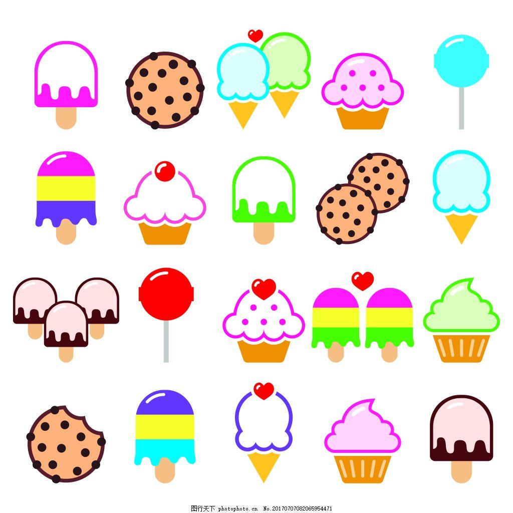 简笔画可爱的冰淇淋插画 美味 卡通 简笔画 夏天 冰淇淋 雪糕 甜筒
