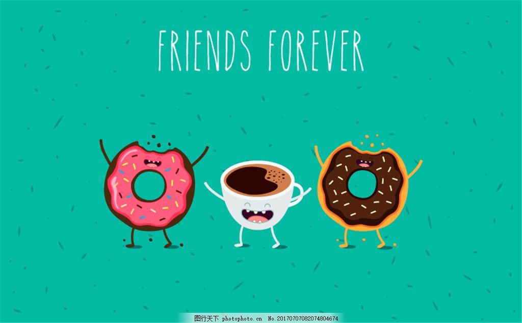 可爱卡通甜甜圈和咖啡矢量素材 甜点 食物