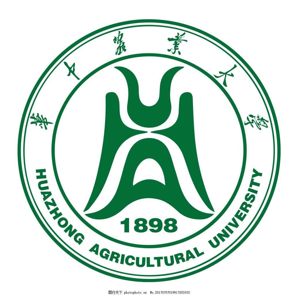华中农业大学logo
