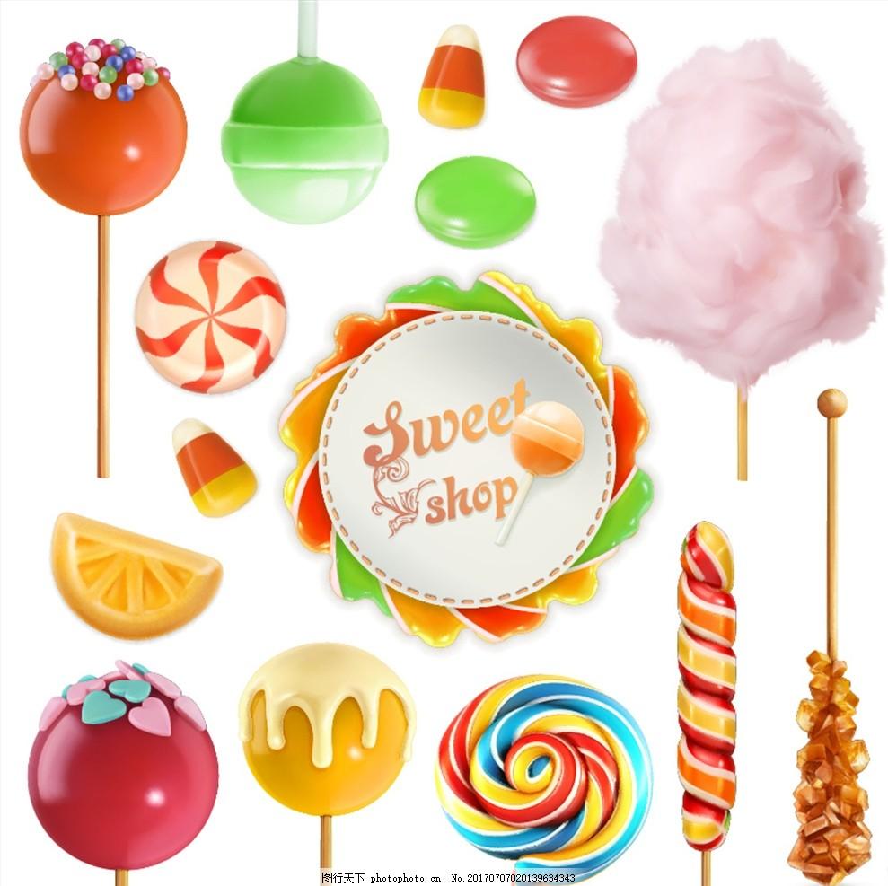 多款彩色糖果食品卡通矢量素材 棒棒糖 糖丸 棉花糖 橘子糖 牛奶糖