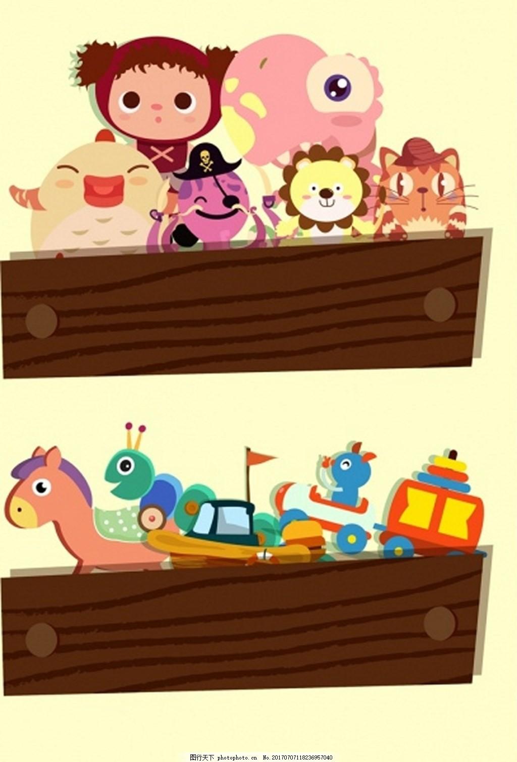儿童节玩具矢量背景 各种玩具 儿童玩具 彩色玩具
