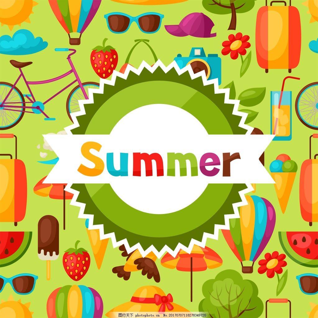 卡通扁平化夏日多彩矢量背景素材 热气球 汽车 自行车 数目 帽子 棒冰