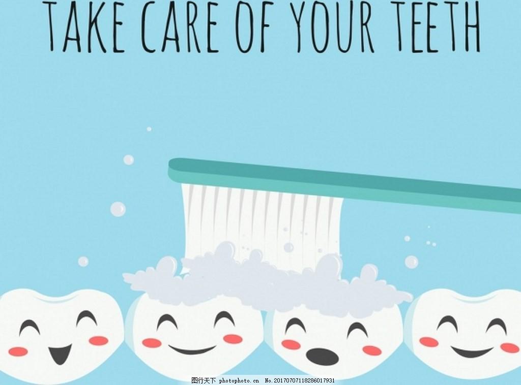 刷牙广告背景 牙齿 卡通 牙齿笑脸 牙刷 刷牙 牙齿保健 牙齿清洁 矢量