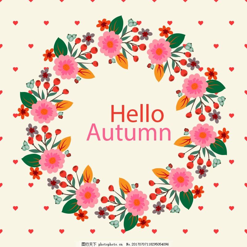 秋天花卉背景素材 秋天背景素材 花卉素材 秋天背景图 花环 红花