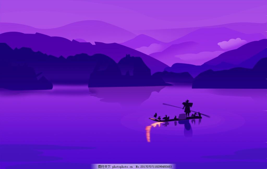 紫色渐变山水矢量风景