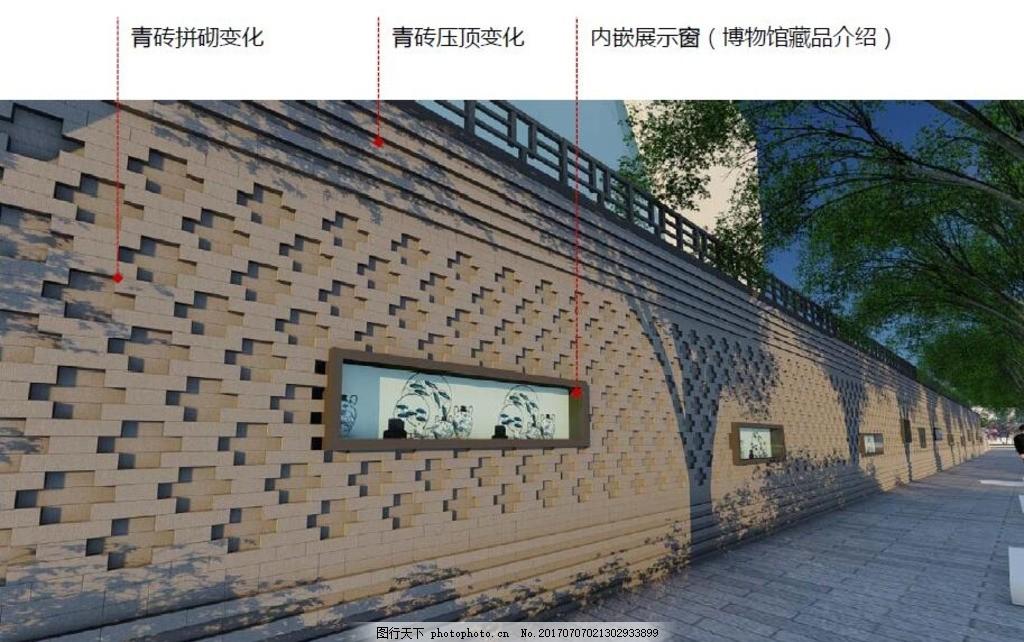 景墙 文化景墙 景墙su模型 青砖墙 模型 设计 3d设计 室外模型 skp