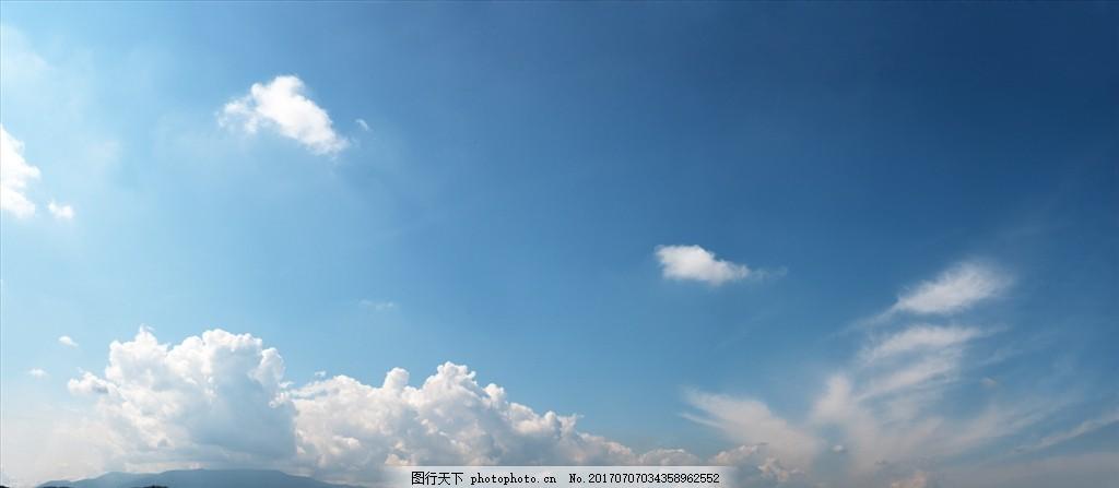 超清蓝天白云 高清蓝天 白云 高清天空 风景 云彩 设计 自然景观 其他