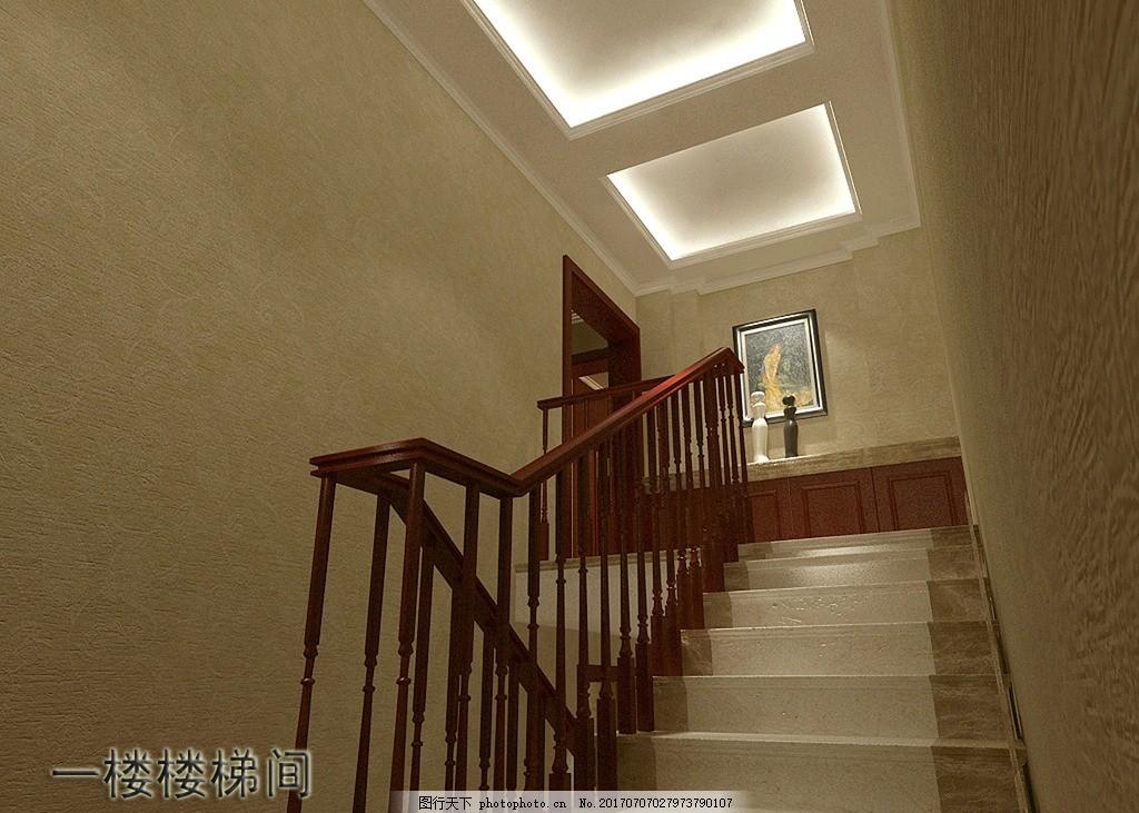 楼梯间效果图 室内设计 装饰 装修 家装        别墅 楼梯间 室内设计