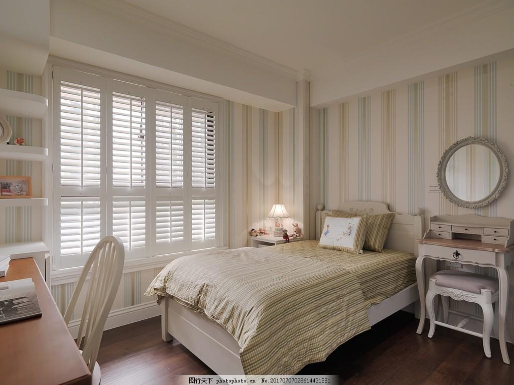 现代简约卧室装修效果图 室内装修效果图图片 时尚 室内设计 设计素材图片
