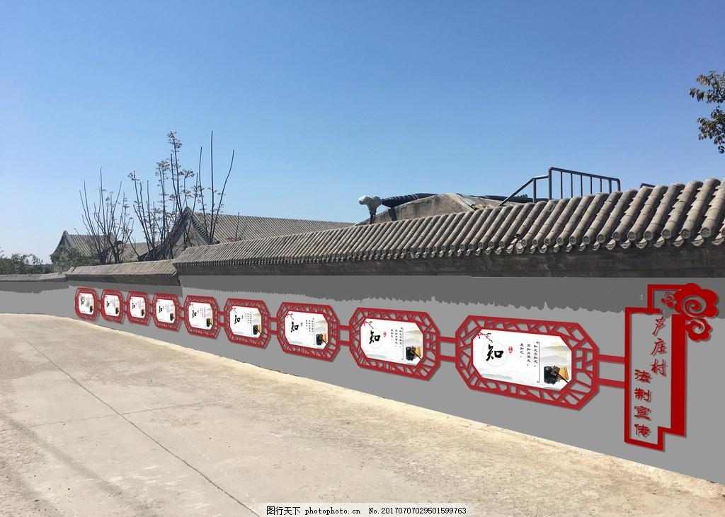 新农村文化墙效果图 新农村 文化墙        墙 铁艺 绿化效果图 设计