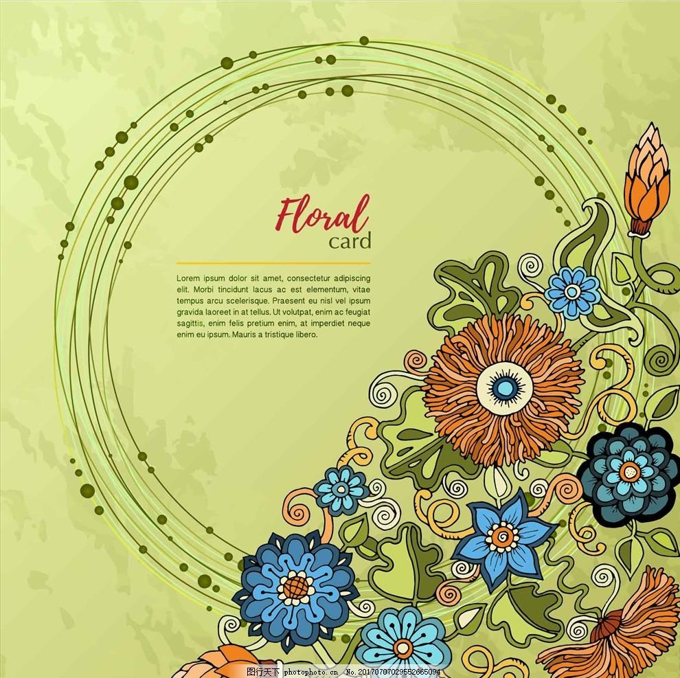 花卉纹样 欧式花纹 鲜花 花纹 花卉 花 花环 婚庆 婚庆主题 结婚 结婚