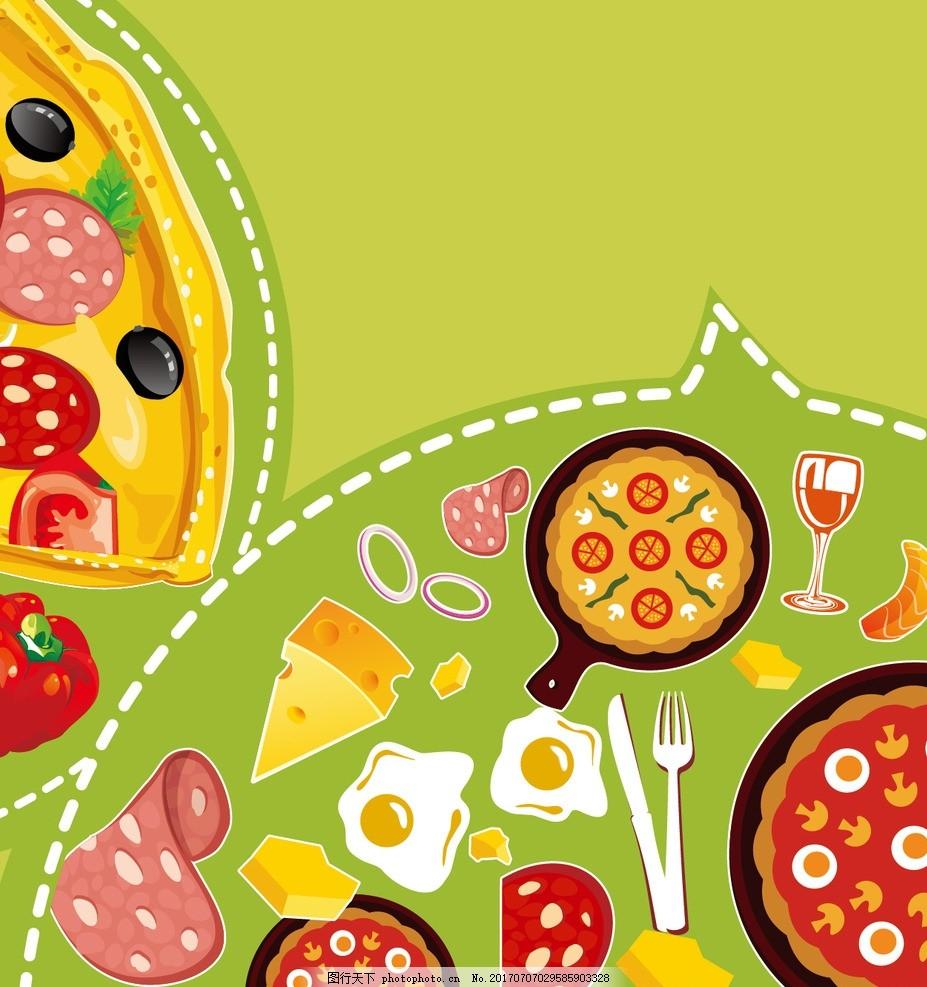 设计图库 广告设计 设计案例  披萨 菜 烧烤 拉面 水果背景 蔬菜背景
