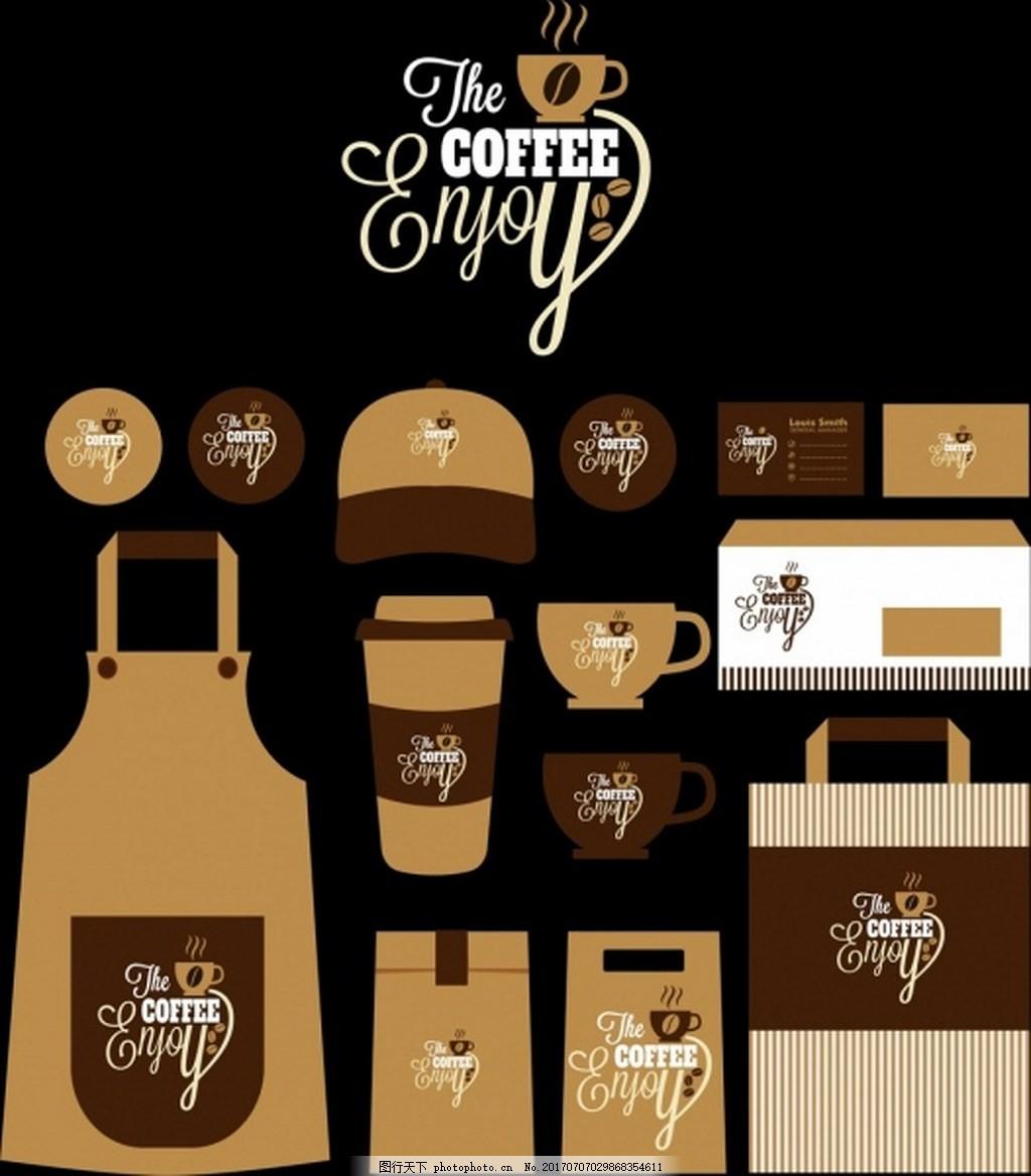 咖啡vi设计 帽子 杯子 围裙 手提袋 购物袋 矢量背景