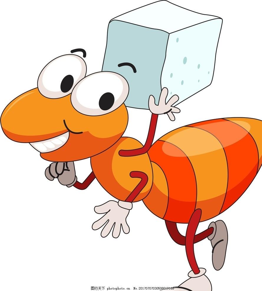 卡通蚂蚁 卡通动物 动漫卡通 可爱 贺卡 动物插画 插画 儿童绘本 儿童
