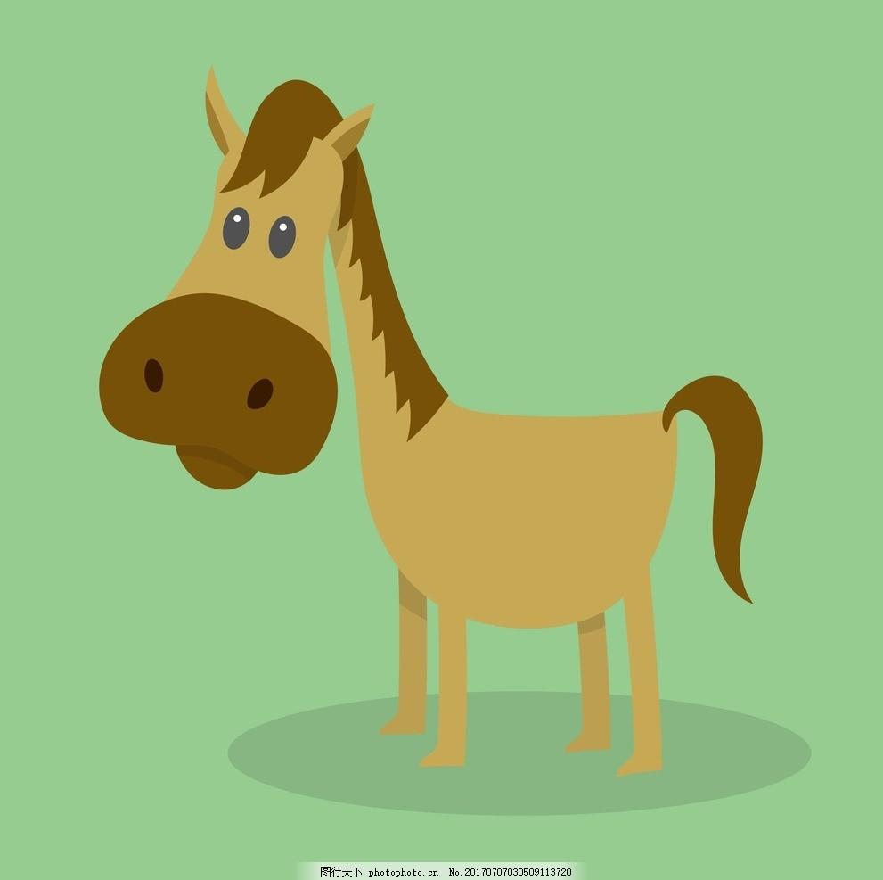 卡通马 卡通动物 动漫卡通 可爱 贺卡 动物插画 插画 儿童绘本 儿童