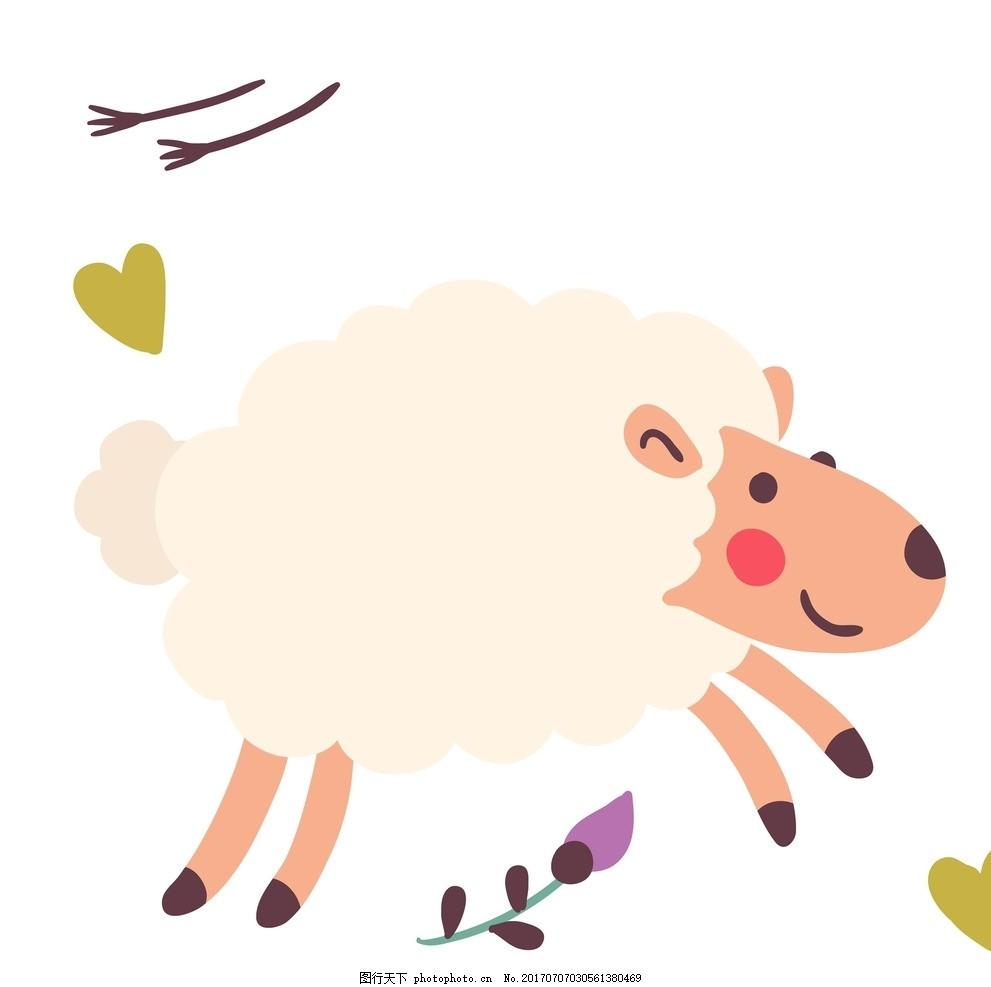 卡通绵羊 卡通动物 动漫卡通 可爱 贺卡 动物插画 儿童绘本 儿童画画