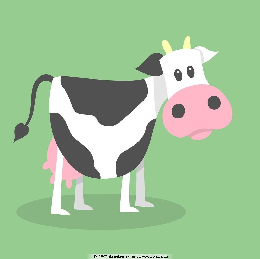 卡通奶牛 卡通动物 动漫卡通 可爱 贺卡 动物插画 儿童绘本 儿童画画