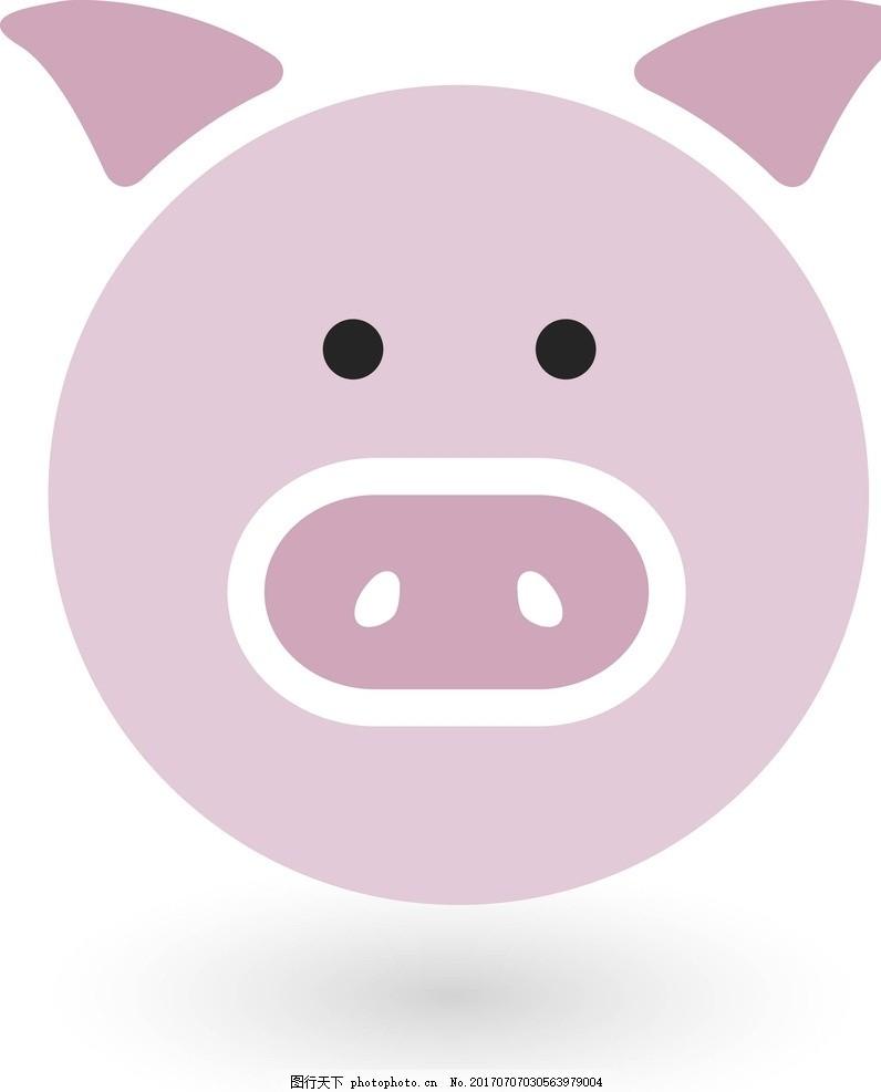 猪 卡通动物 动漫卡通 可爱 贺卡 动物插画 插画 儿童绘本 儿童画画