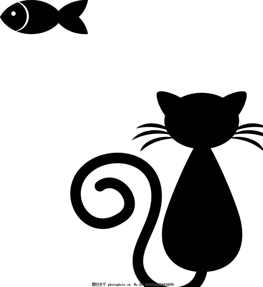 卡通黑猫 卡通动物 动漫卡通 可爱 贺卡 动物插画 儿童绘本 儿童画画