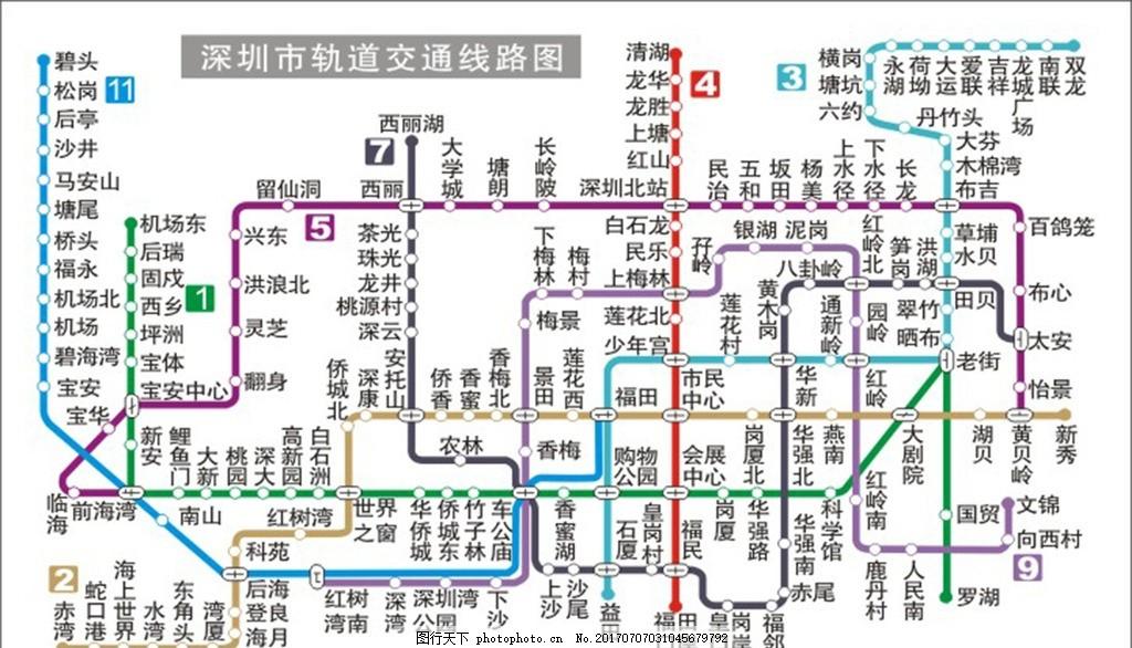 最新深圳地铁线路图