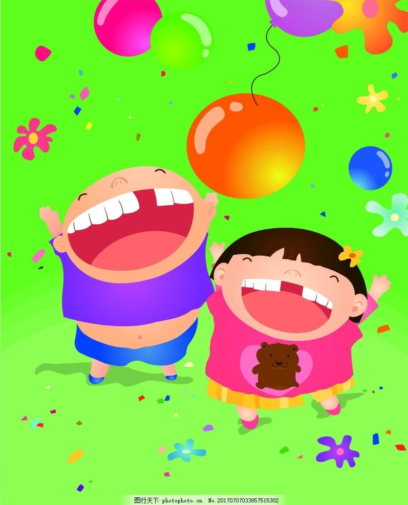 儿童 小孩 矢量图 卡通图 气球 背景图 宣传单 宣传海报 设计 其他