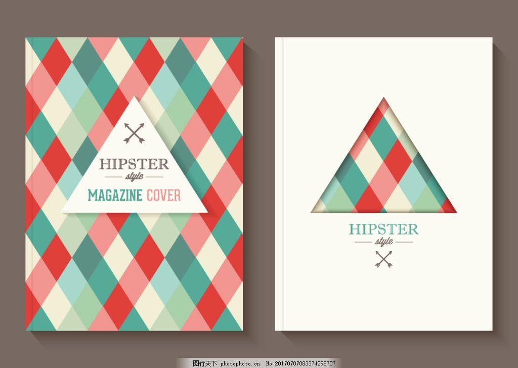 时尚几何宣传画册杂志封面 企业宣传画册 高档画册 画册设计 矢量素材