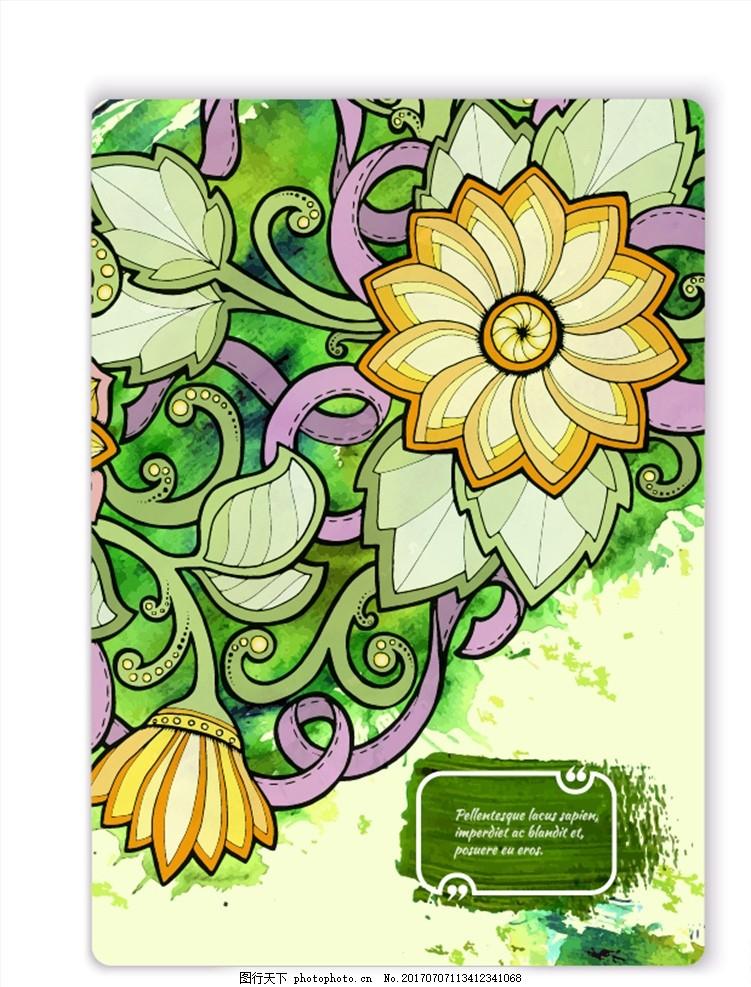 绿色水彩手绘花朵请柬贺卡 手绘鲜花贺卡 水彩贺卡 邀请卡 明信片